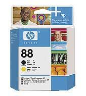 Cap de Printare Officejet HP 88 (C9381A)