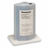 Toner pentru copiatoare analogice Panasonic FQ-TF15-PU