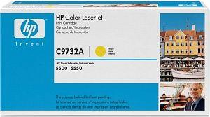 Cartus Laser HP Color C9732A