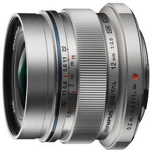 Obiectiv Olympus EW-M1220 Silver