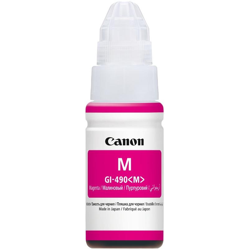 Cartus Inkjet Canon GI-490 Magenta CISS