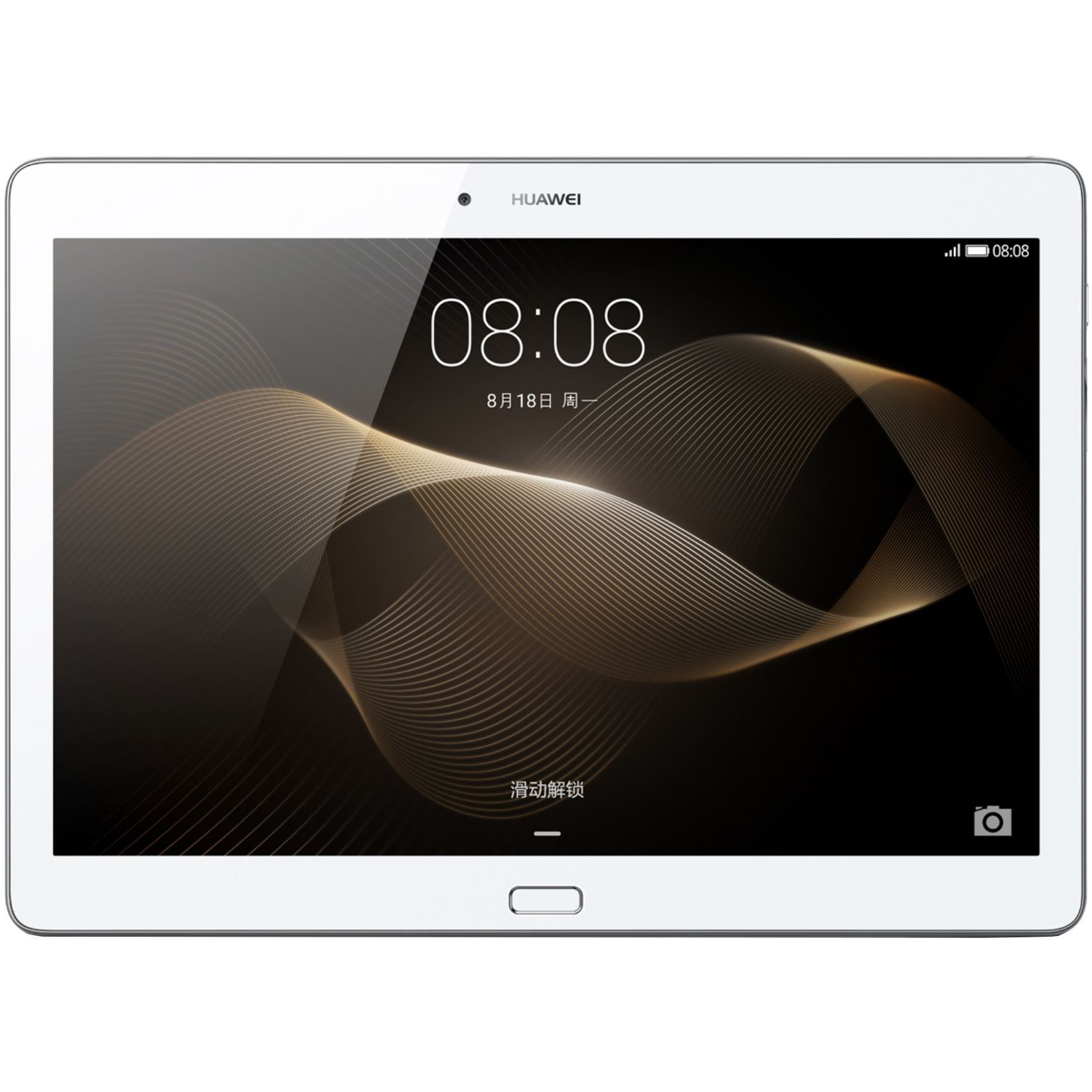 Tableta Huawei MediaPad M2 10 10.1 16GB Flash Wi-Fi 4G Silver DESIGILATA