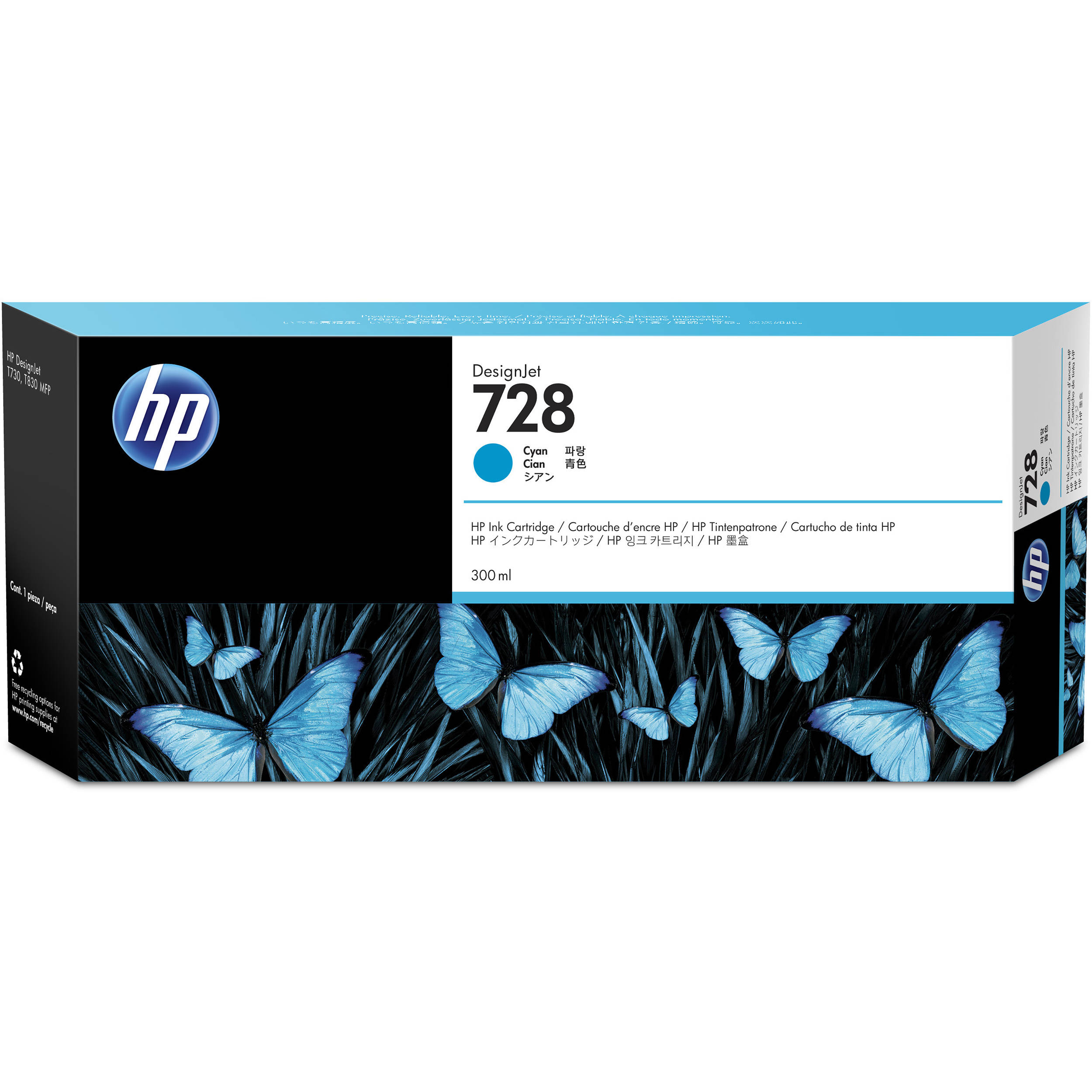 Cartus inkjet HP 728 Cyan 300ml