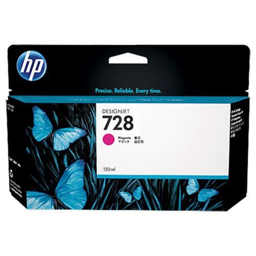 Cartus inkjet HP 728 Magenta 130ml