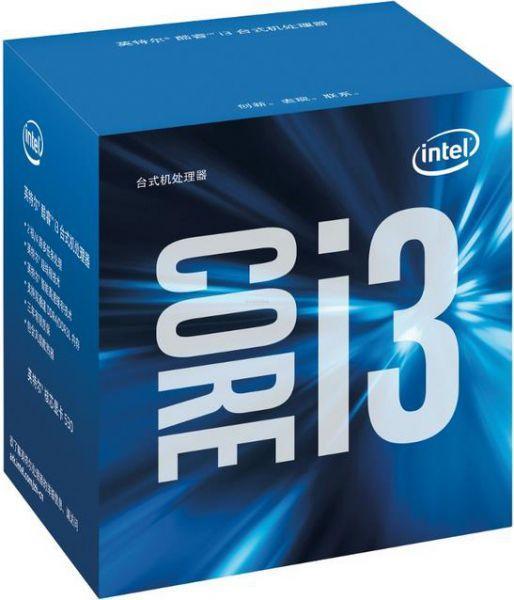 Procesor Intel Core i3-7100 3.90GHz 3MB box