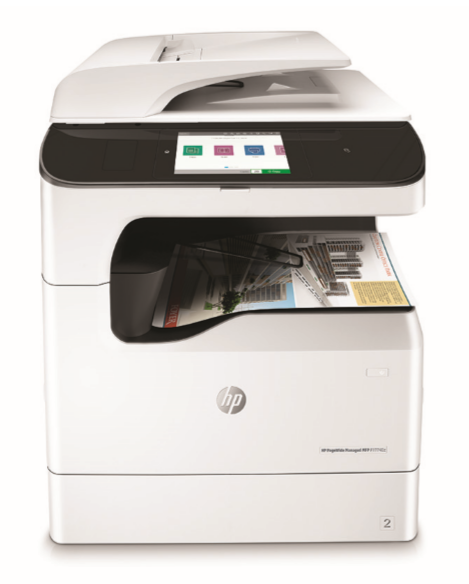 Multifunctional Color HP PageWide P77740z