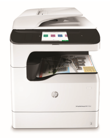 Multifunctional Color HP PageWide Managed P77760z