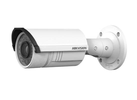 Camera Hikvision DS-2CD2642FWD-I 4MP