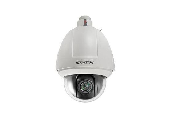Camera Hikvision DS-2AE5230T-A 2MP