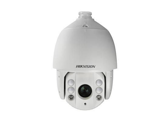 Camera Hikvision DS-2AE7230TI-A 1080p
