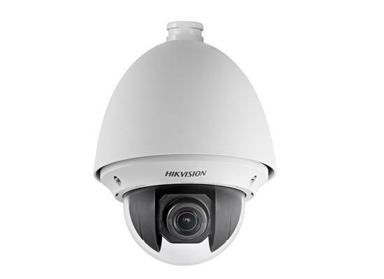 Camera Hikvision DS-2AE4223T-A 1080p