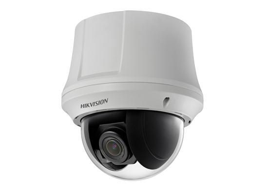Camera Hikvision DS-2AE4223T-A3 1080p