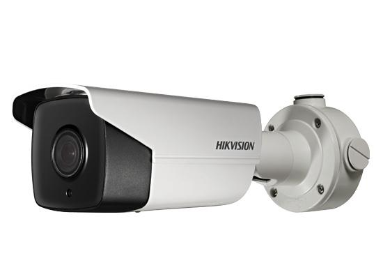 Camera Hikvision DS-2CD4A25FWD-IZHS 2MP 2.8-12mm