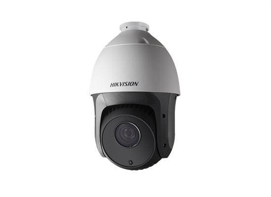 Camera Hikvision DS-2AE5123TI-A 1MP