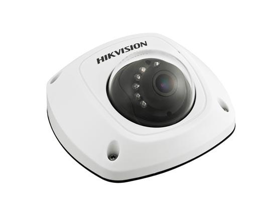 Camera Hikvision DS-2CD2542FWD-I 4MP 4mm