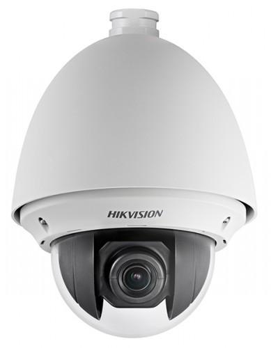 Camera Hikvision DS-2DE5230W-AE 2MP