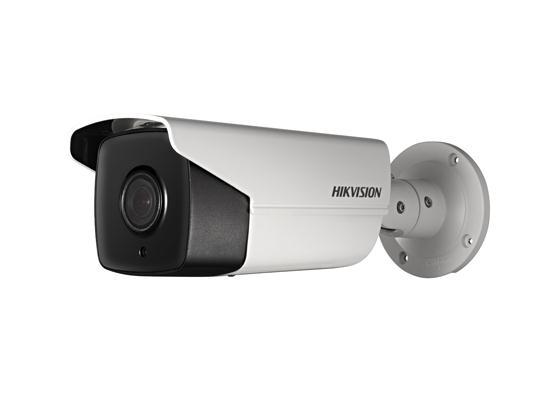 Camera Hikvision DS-2CD4B26FWD-IZS 2MP