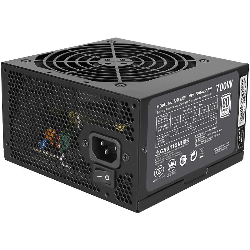 Sursa PC Cooler Master MasterWatt Lite 700W