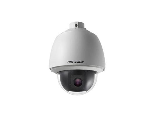 Camera Hikvision DS-2DE5120W-AE