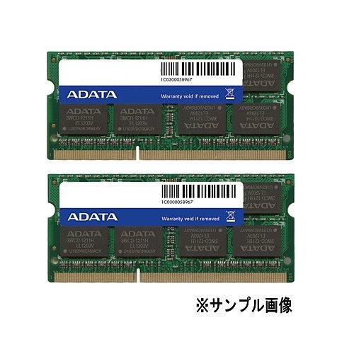 Memorie Notebook A-Data Premier Pro 2x8GB DDR3 1333MHz CL9