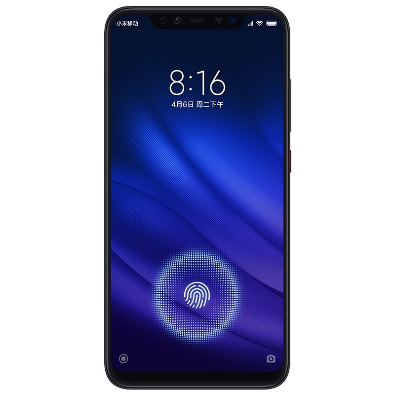 Telefon Mobil Xiaomi Mi 8 Pro 128GB Flash 6GB RAM Dual SIM 4G Grey