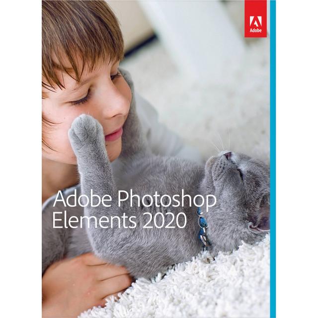Adobe Photoshop Elements 2020 Licenta Perpetua Electronica 1 utilizator